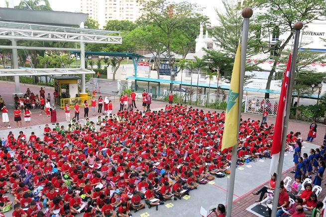 Greenridge Primary_National Day Celebrations