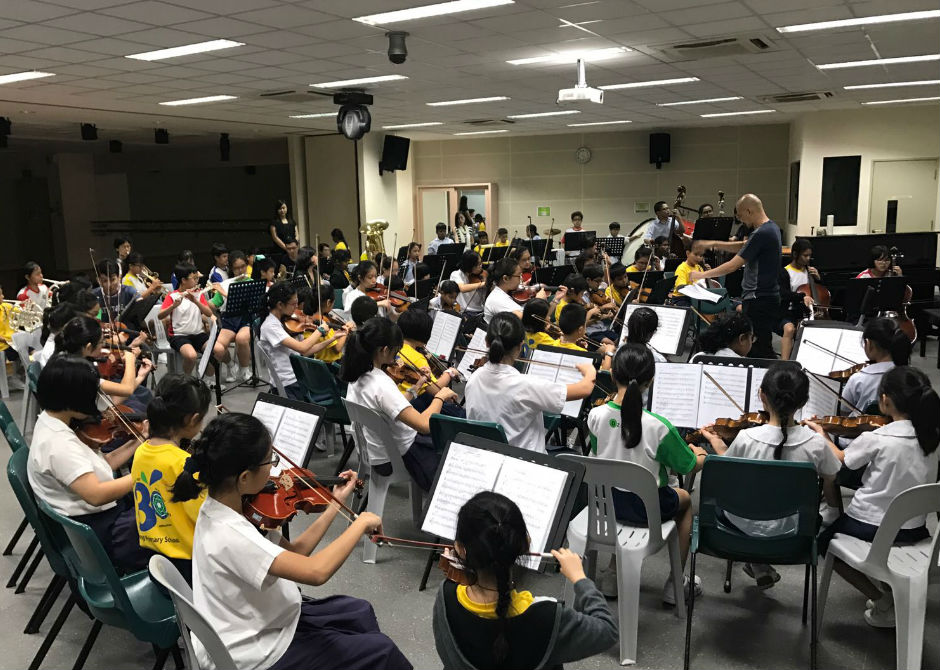 Dazhong Primary School Junior Orchestra Main Pic 940X670