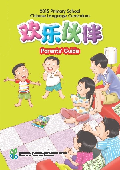 Parents' Guide to MTL Curriculum_Chinese_Eng Ver